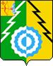 Герб Белохолуницкого района